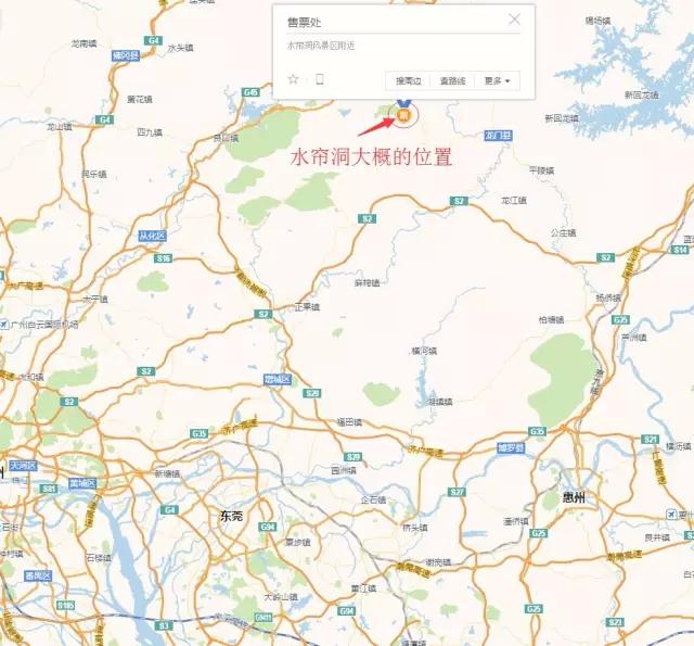 惠州龙门水帘洞风景区路线图