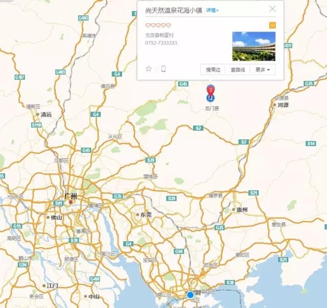 惠州龙门尚天然温泉小镇百度地图