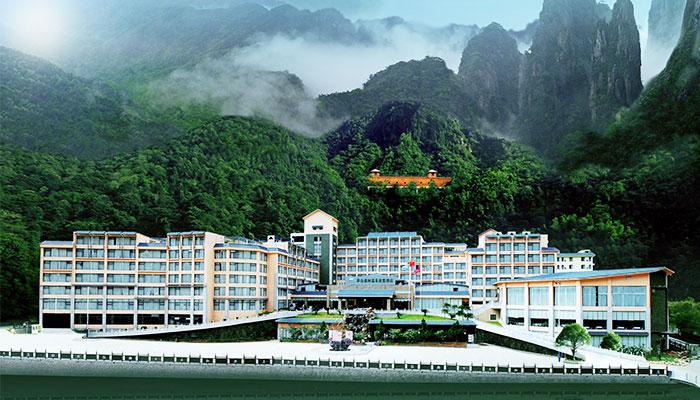 莽山森林温泉酒店